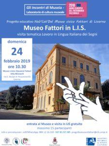 Museo Fattori in LIS