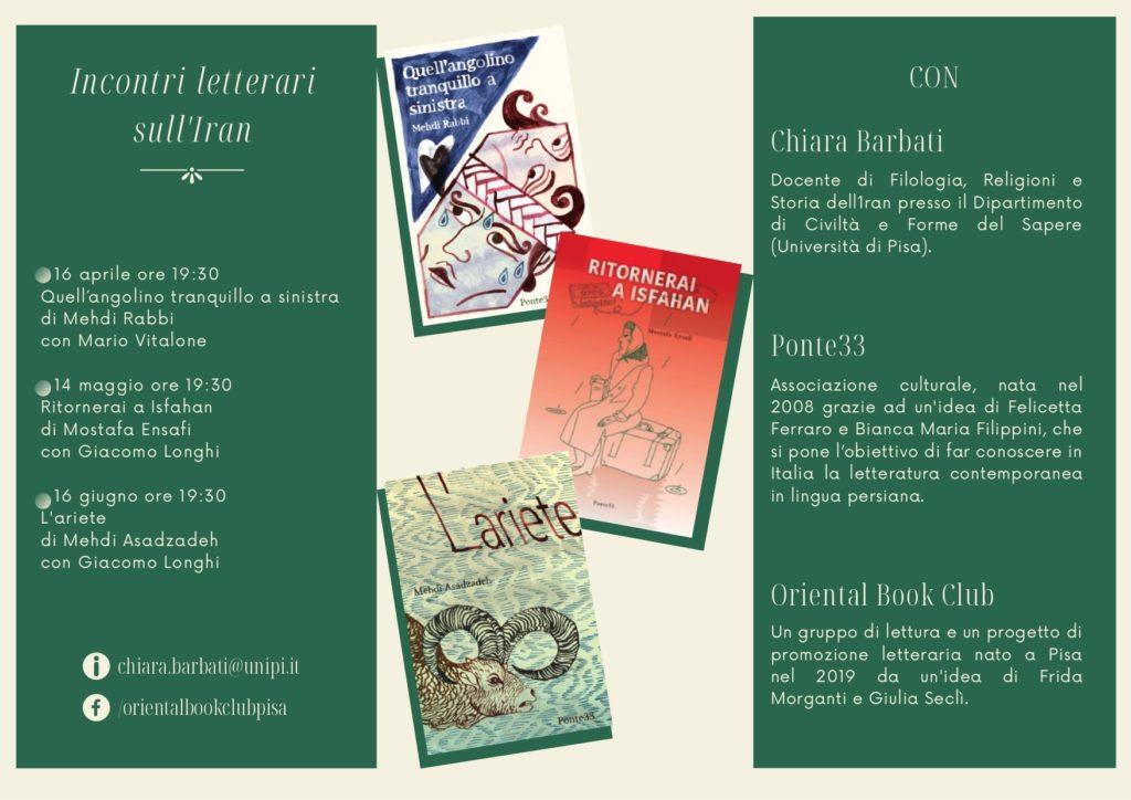 incontri letterari iran 2021